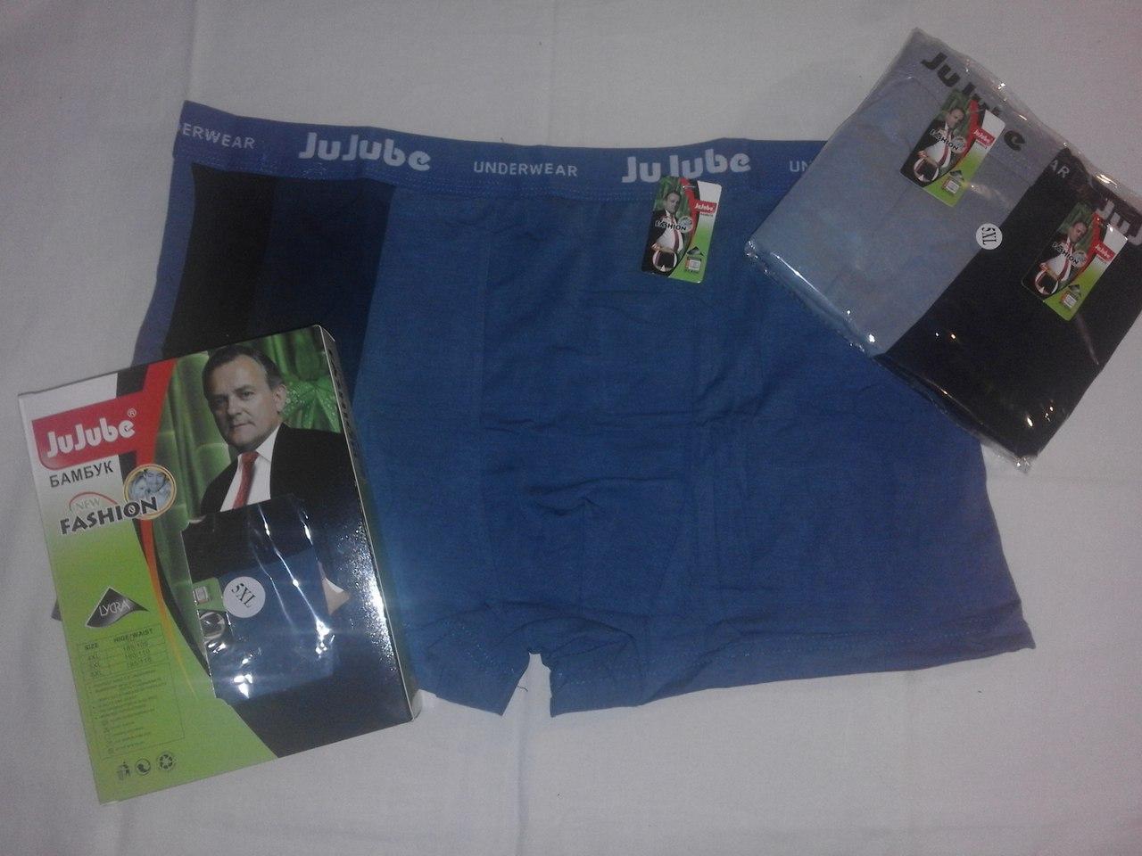 Мужские трусы-шорты / боксеры Ju-ju-be больших размеров