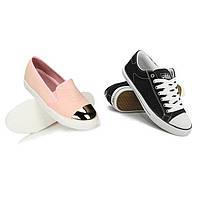 Обувь для всей семьи по выгодным ценам