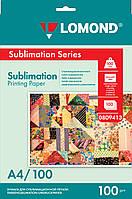 Одностороння бумага для сублимации, А4, 100 г/м2, 100 листов.
