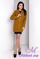 Женское осеннее пальто горчица (р. S, M, L) арт. Кайра крупное букле 9005