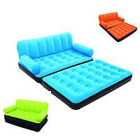 Надувной диван-кровать 5 в 1 с электронасосом