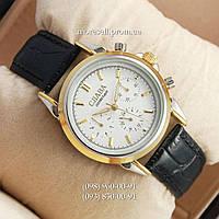 Часы Слава Созвездие Mechanic Silver-gold/White-gold