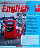 Тетрадь 48 листов линия предметная Английский язык №794467 6368Ф(а) Зошит України Украина