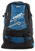 Прочный вместительный с увеличением дна туристический рюкзак  art. (100850) черный/синий
