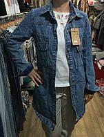 Кардиган джинсовый вареный 223 ( L. XL)