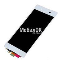 Дисплей для Sony E6533 Xperia Z3+ DS/E6553 Xperia Z3+/Xperia Z4 белый, с тачскрином