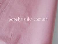 Папір подарунковий однотонний рожевий