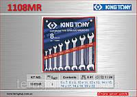 Набор ключей рожковых  8 ед. KING TONY 1108MR.