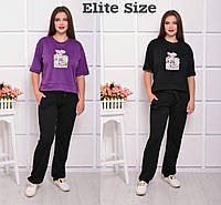 Жіночий костюм великих розмірів(46-58рр) 2 кольорів