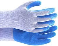 Перчатки РОКСИ  против порезов, проколов