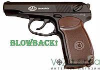 Обзор SAS Makarov Blowback