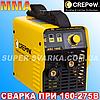 Сварочный инвертор CrepoW ARC-160 E