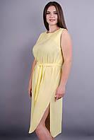 Сопрано. Элегантное летнее платье plus size. Желтый.