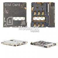 Коннектор SIM-карты для Samsung I9300 Galaxy S3/ I9500/I9505 Galaxy S4/N7100 Note II