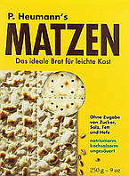 Matzen 250 г
