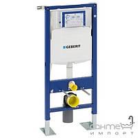 Инсталляционные системы Geberit Инсталляция для подвесного унитаза Geberit Duofix Up 100 111.333.00.5