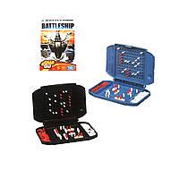 Дорожная Игра Морской бой Hasbro 5010994889708