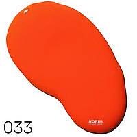 Гель лак Master Professional 15 мл №033 - Оранжевый неон