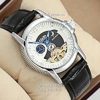 Часы Слава Созвездие Automatic Black/Silver/White