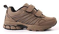 Кроссовки кожаные ТМ Bona р.31-34 для мальчика