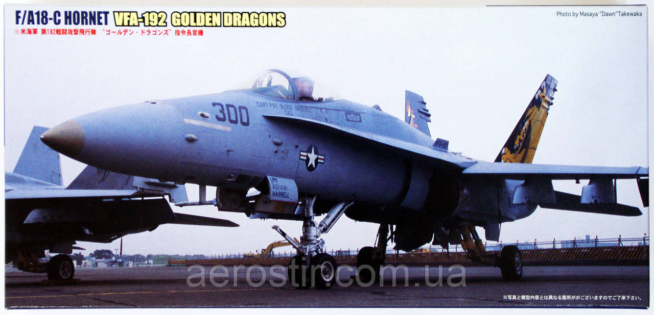 F/A18-C HORNET 1/72 FUJIMI F46
