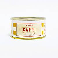 Консервированный тунец Capri в масле 52г