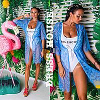 Пляжная накидка-халатик р. S-M голубой