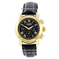 Часы Слава SSTA-1026-0059