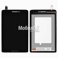 Дисплей для Lenovo IdeaPad S5000 черный, с cенсорным экраном (N070ICE-GB2)
