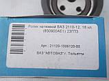Ролик натяжной ремня грм ВАЗ 2110-12 16кл 23ГПЗ VBF, фото 3