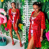 Пляжная накидка-халатик р. S-M красный