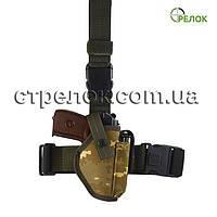 Кобура стегновий Стрілок для ПМ світлий піксель, фото 1