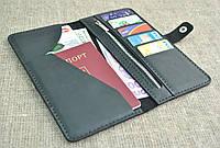 Стильный кошелек с отделами для документов из натуральной кожи ручной работы