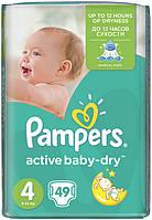 Дитячі пiдгузники PAMPERS Active Baby-Dry Maxi (8-14 кг) 49 шт