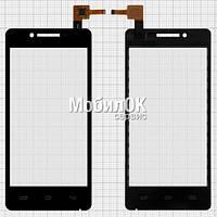 Сенсорный экран для Prestigio MultiPhone 3451/5450/5451/5457 Duo черный (BM:2.85.0452060-01)