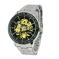 Часы Слава SSA-1026-0068