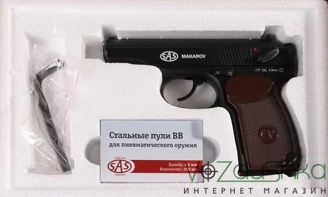 SAS Makarov Blowback в коробке