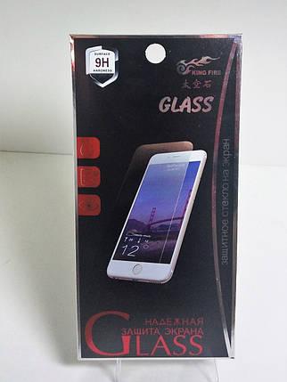 Защитное стекло на Samsung A510 0.18мм 9Н 2.5D, фото 2