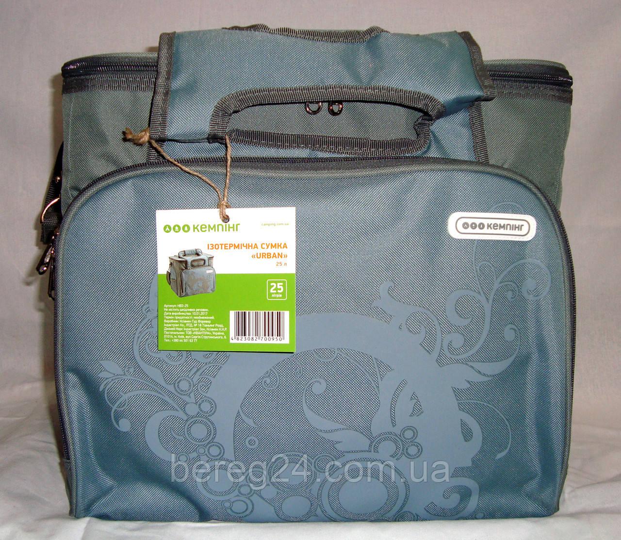 """Изотермическая сумка (сумка-холодильник) """"Urban"""" HB3-25 25 л синяя iзотермiчна сумка"""