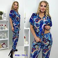 Женский летний стильный костюм (батал) ( блуза+штаны)