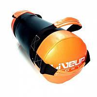 Мешок для кроссфита Liveup 20кг