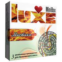 Презервативы Luxe Mini Box Мистика