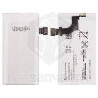 Батарея аккумуляторная AGPB009-A001 для Sony LT22i Xperia P (Li-ion, 3,7 В, 1265 мАч)