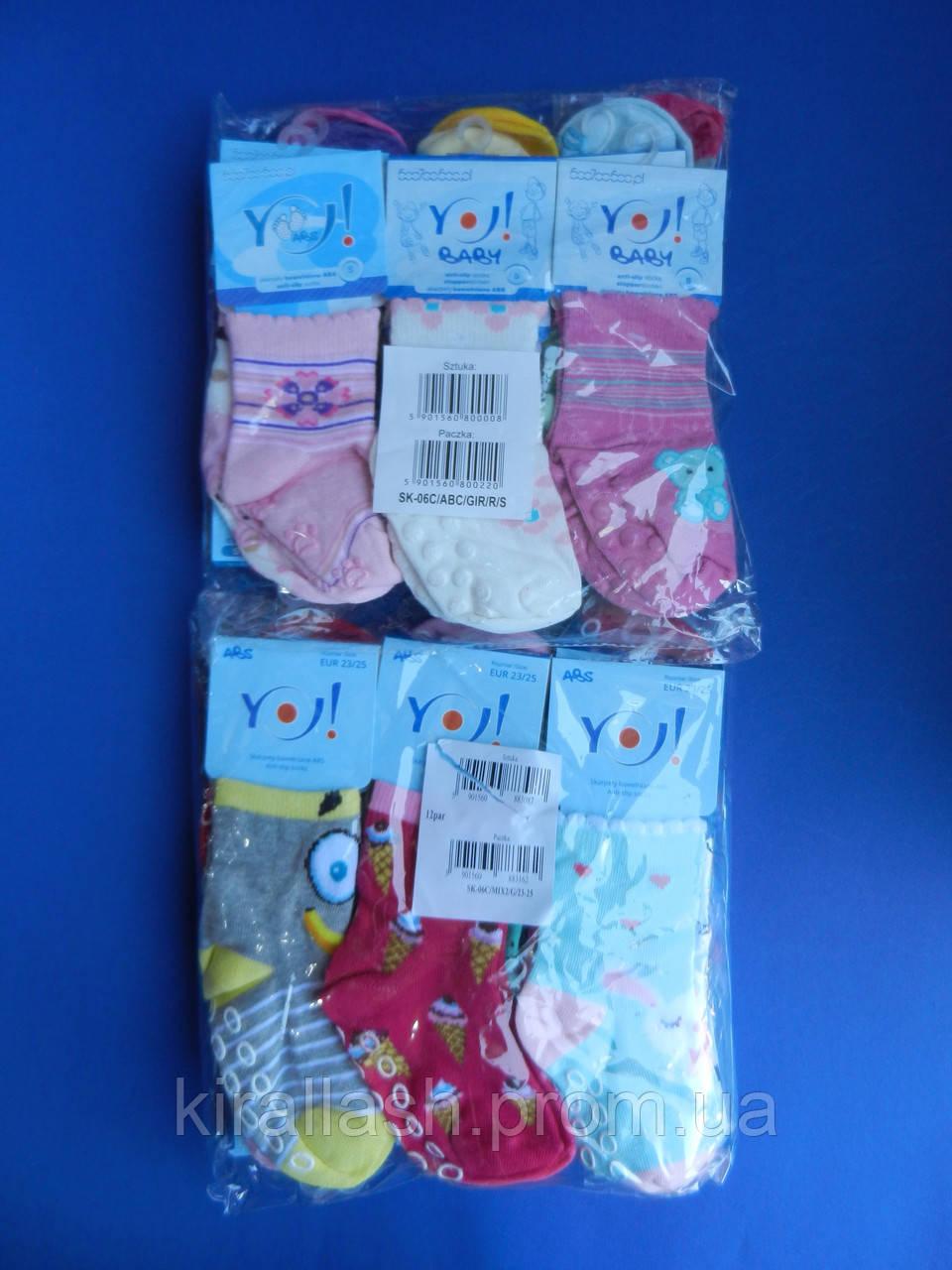 """Носки (М 21-22 размер) с ABS хлопок для девочек """"YO SCORPIO"""" с ТОРМОЗАМИ на подошве  Польша"""