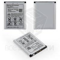 Батарея аккумуляторная BST-33 для Sony Ericsson G900 (Li-Polymer, 3,6 B, 1000 мАч)