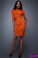 Красивое Платье на ЗапАх из Высококачественной И/Замши  Кирпичный р. S M L XL