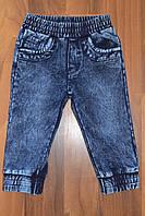 ДЖИНСОВЫЕ брюки- ДЖОГГЕРЫ для мальчиков ,.Размеры 1-5.Фирма S&D.Венгрия