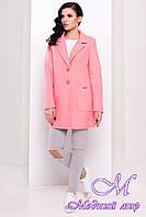Женское розовое осеннее пальто (р. S, M, L) арт. Вейси 14634