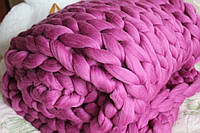 Плед ручной работы, вязанный из толстой пряжи, 100% шерсть. Цвет Сирень