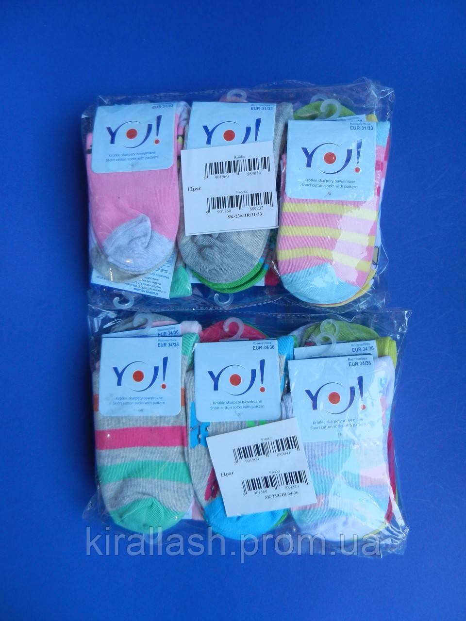 """Носки (31-33 размер) Укороченные хлопок """"YO SCORPIO"""" для девочек Польша"""